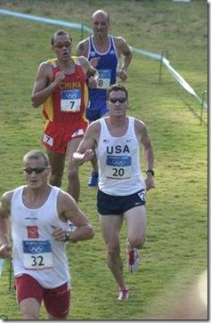 250px-Modern_Pentathlon_2004_Olympics