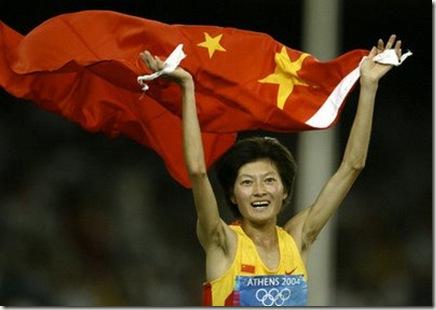 deporte-china2004-05
