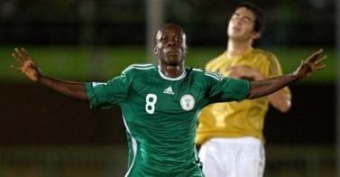 espana-nigeria-mundial-sub17